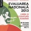 Limba si literatura romana - Evaluare nationala 2013