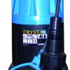 Pompa submersibila Crystal XKS-750PW