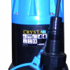 Pompa submersibila Crystal  XKS-400PW